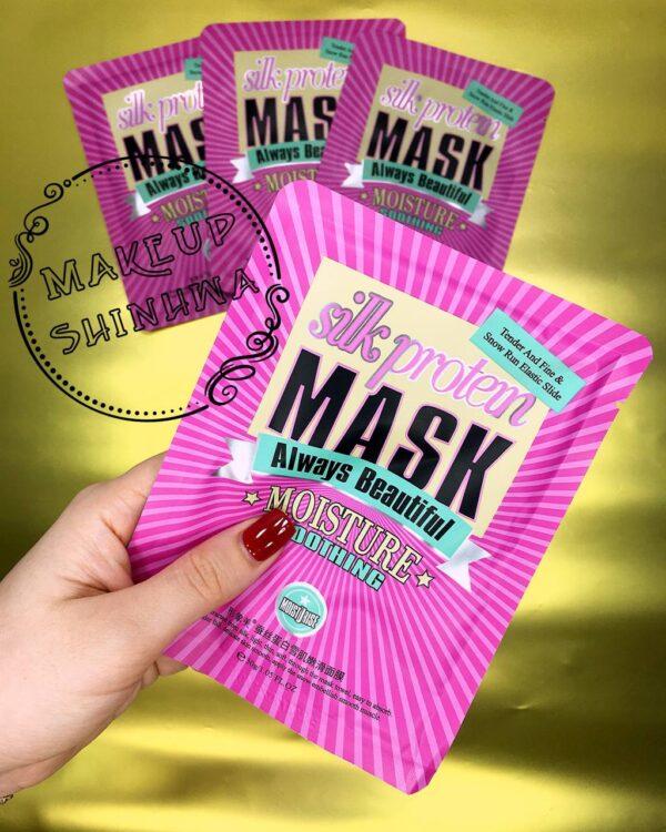 ماسک ورقه ای پروتئین ابریشم